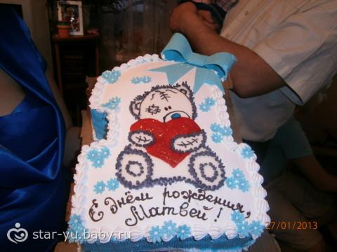 Поздравления с днем рождения 1 годик матвей 78