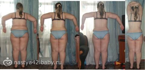 сушим тело убираем жир спорт
