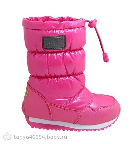 Зимняя обувь с подогревам