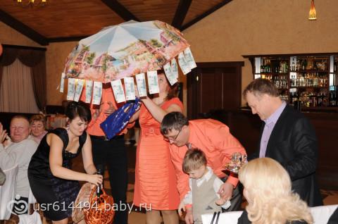 Подарок молодым зонт с деньгами 63