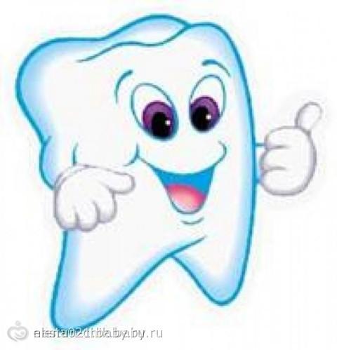 Первый зуб!