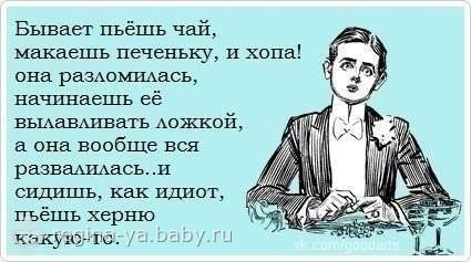 ЫЫЫЫЫЫЫЫ) - на бэби.ру