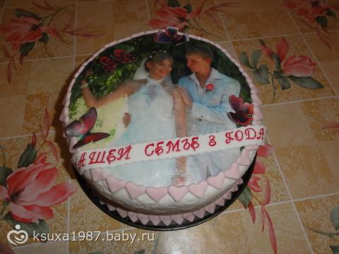 Прикольный торт на годовщину свадьбы