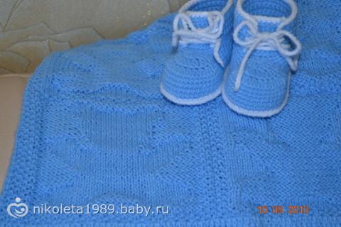Плед с мишками и пинетки, вязаный детский плед с мишками - на бэби.ру