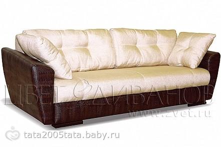цвет диванов фото: