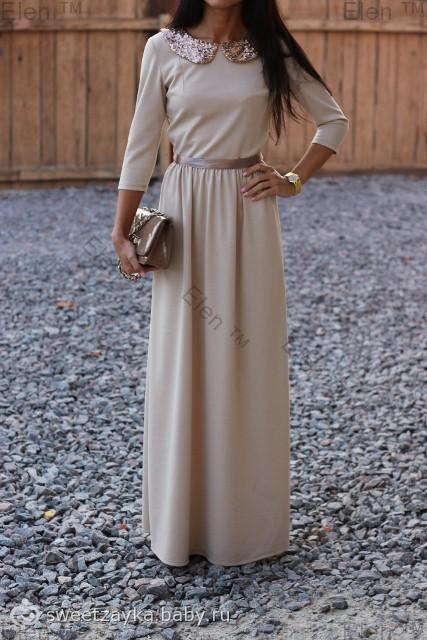 длинные вечерние платья
