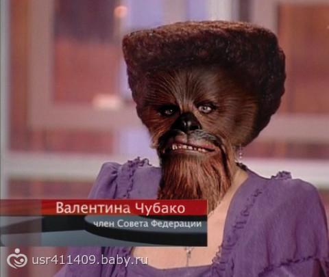 петренко рассказала зачем носит столь странную прическу