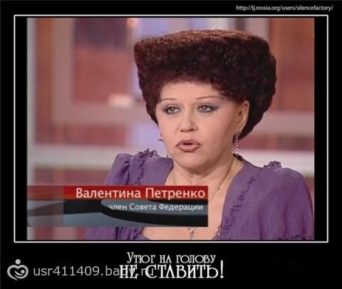 роддом 1 фото омск