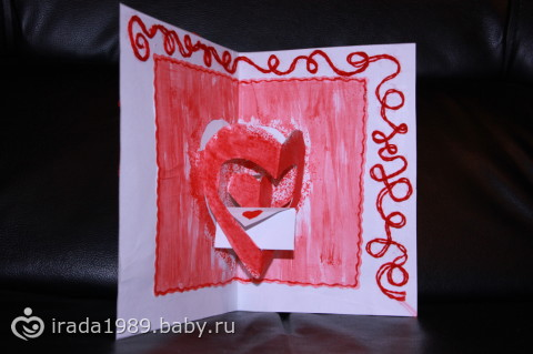 открытка мужу своими руками: