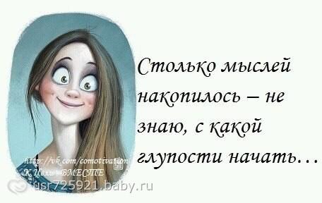 http://cs21.babysfera.ru/3/4/8/c/95772026.173520010.jpeg
