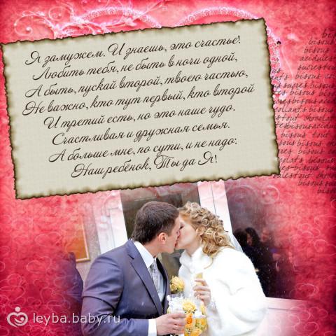 открытка мужу на год знакомства