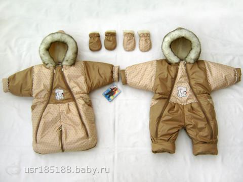 горшок для девочки купить детский горшок liko baby