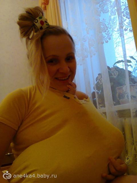 Мне 16 и я беременна 65
