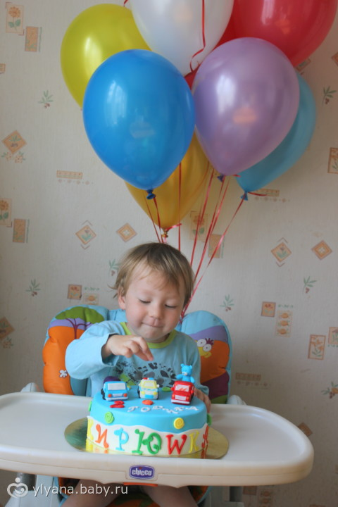 Поздравление главе администрации с днем рождения 2