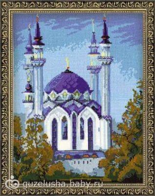 Набор для вышивания Риолис 0785 Мечеть Кул Шариф в Казани.