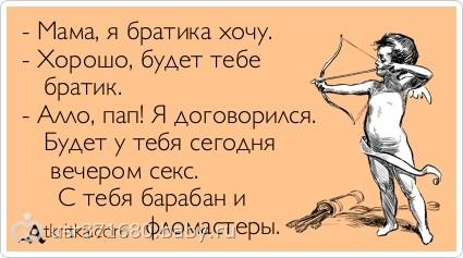 seks-yulya-hotela-seksa