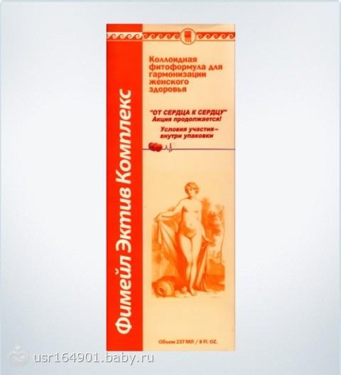 lekarstva-dlya-podnyatiya-seksualnogo-vlecheniya-u-zhenshin