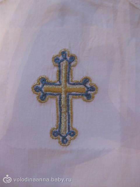 Вышивка крест на крестильную рубашку 343