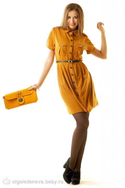 Костюм женский с длинной юбкой
