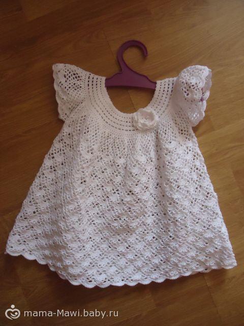 Одежда для малышей до года и