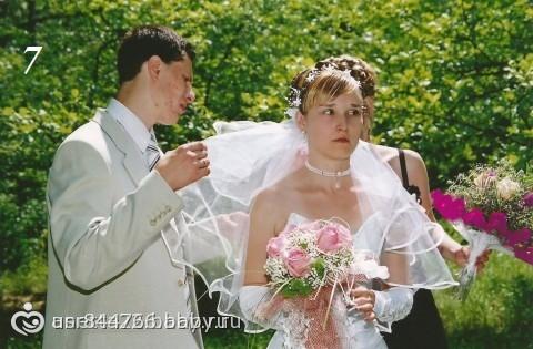 Ужас какая смешная свадьба для всех