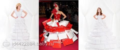 Специально для вас модельеры придумали яркое необычное свадебное платье из цветных бумажных пакетов для покупки. .
