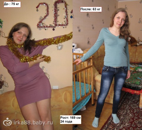 как можно похудеть за 7 дней