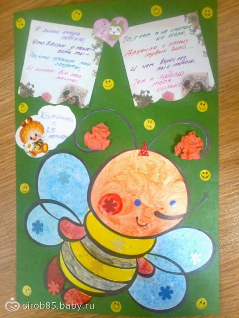 25 лет открытки: