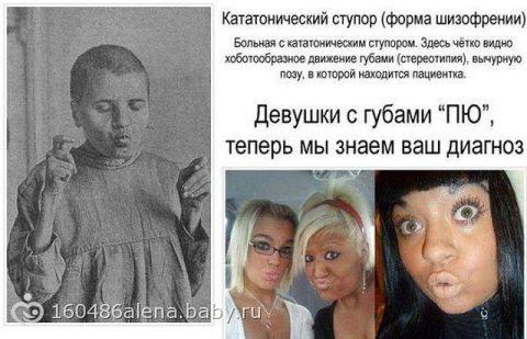 Губы бантиком фото девушек