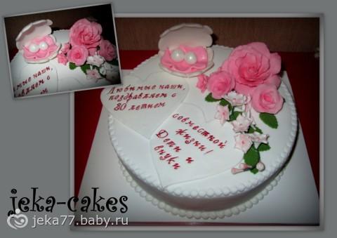 Торт «на жемчужную свадьбу», жемчужная свадьба торт - на бэби.ру