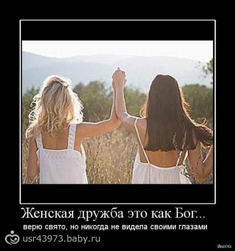 chastnoe-video-kupayutsya-golimi