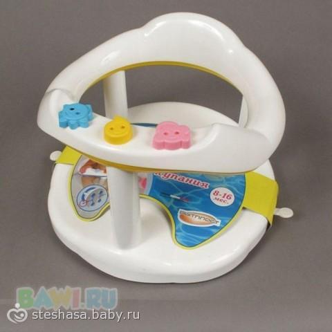 Сиденье в ванну для ребёнка вообще оно