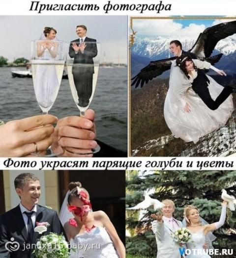 Как сделать тематическую свадьбу - ЮгАгро
