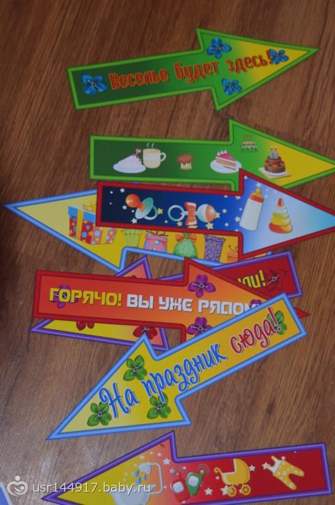 Конкурсы с карточками на день рождения для детей