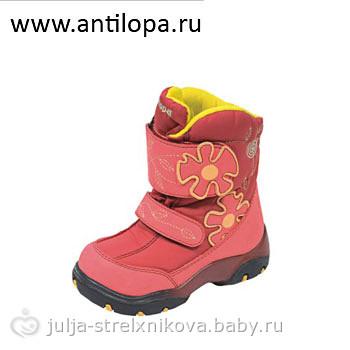 Ортопедическая зимняя обувь. Зимняя одежда для мужчин
