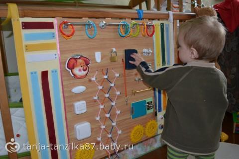 Развивающие стенды для детей 2 3 лет