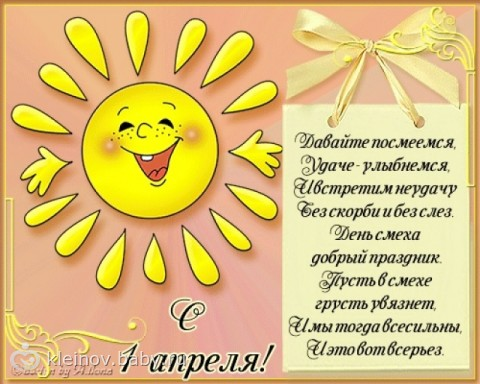 http://cs21.babysfera.ru/7/c/d/1/114326951.150348981.jpeg
