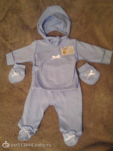 Во что одевать на ночь ребенка
