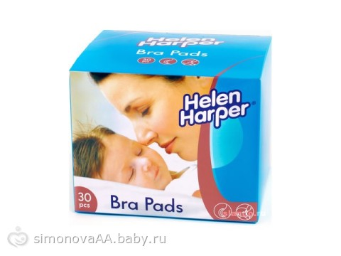Отдам прокладки на грудь для кормящих матерей 9 пар Хелен Харпер (каждая па