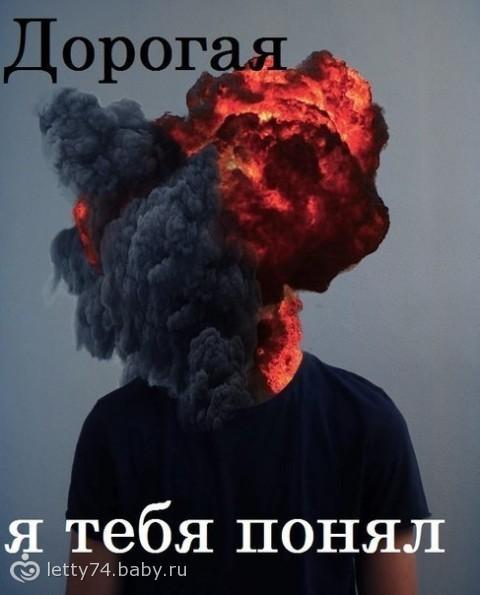 http://cs21.babysfera.ru/8/3/9/1/33257074.111452182.jpeg