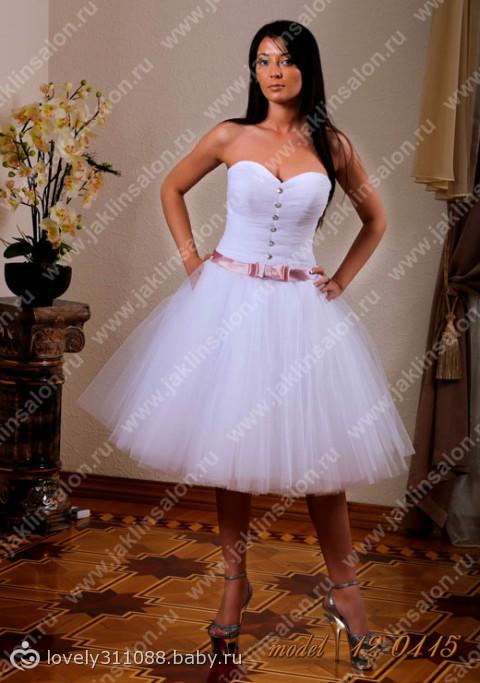 Свадебные платья цветные короткие 3