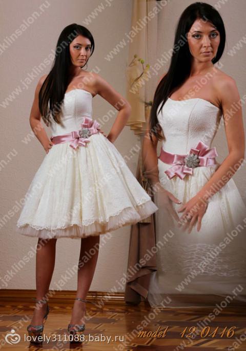 Свадебные платья цветные короткие 2