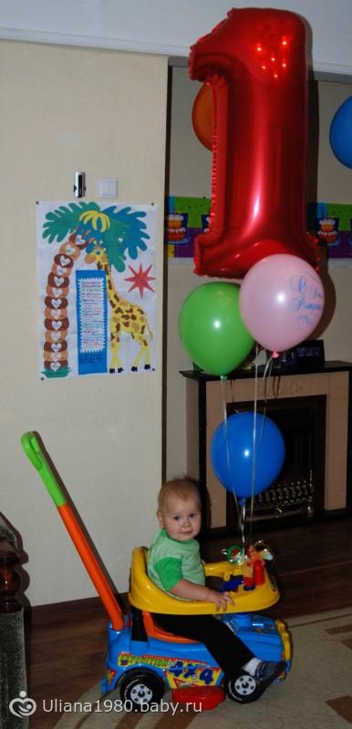 Подарок на день рождения мальчику на годик 36
