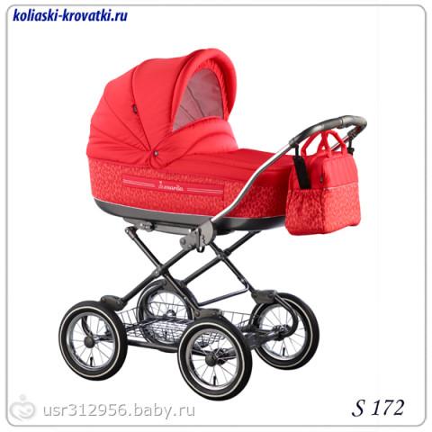 roan marita что за фирма стоит ли брать такую коляску? коляска на форуме Хмельницкого рынка