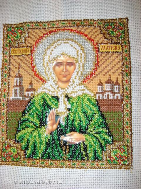 Св. Матушка Матрона