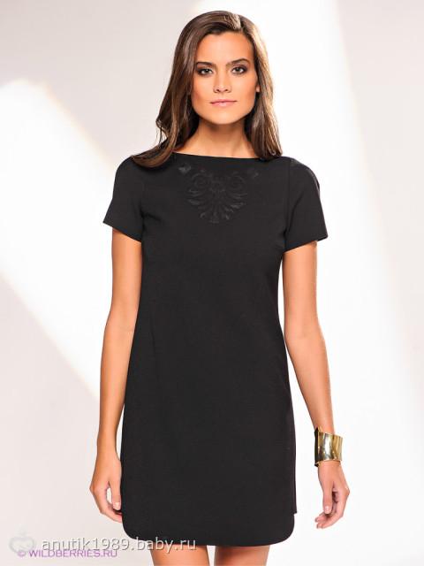 Прямое платье с короткими рукавами