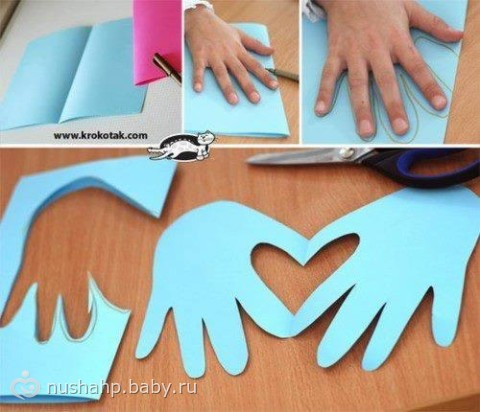 Как сделать маме и папе подарок из бумаги