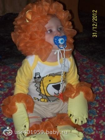Грива льва как сделать
