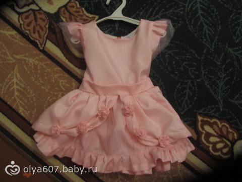 Шью дочке платье принцессы на Н.Г. Посоветуйте, как украсить его верхнюю часть. . Я думаю, либо всю горловину