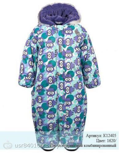 Медицинская одежда в москве купить мединскую одежду